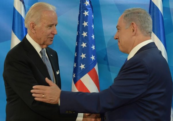 Biden with Netanyahu 2016