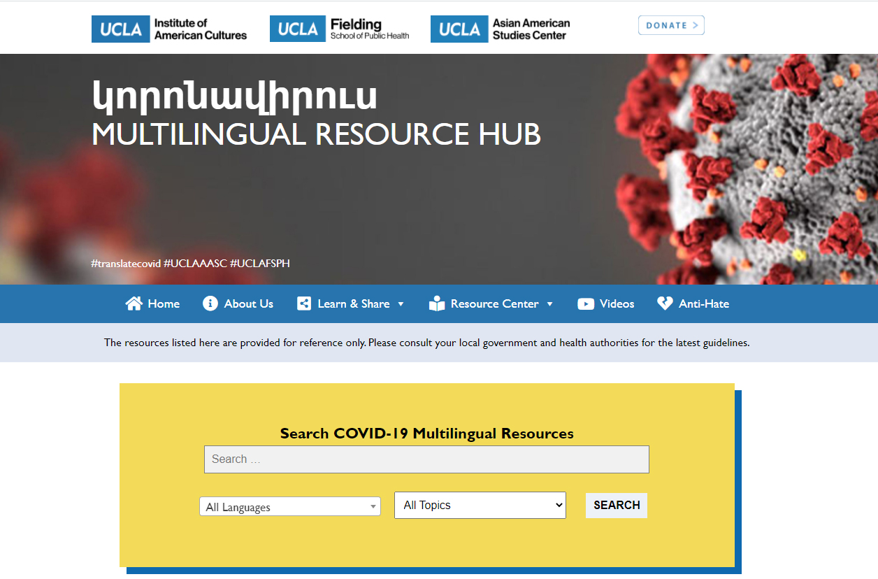 homepage for translatecovid.org