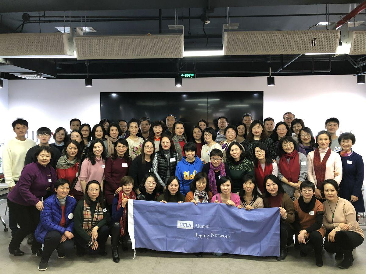 UCLA Alumni Beijing Network