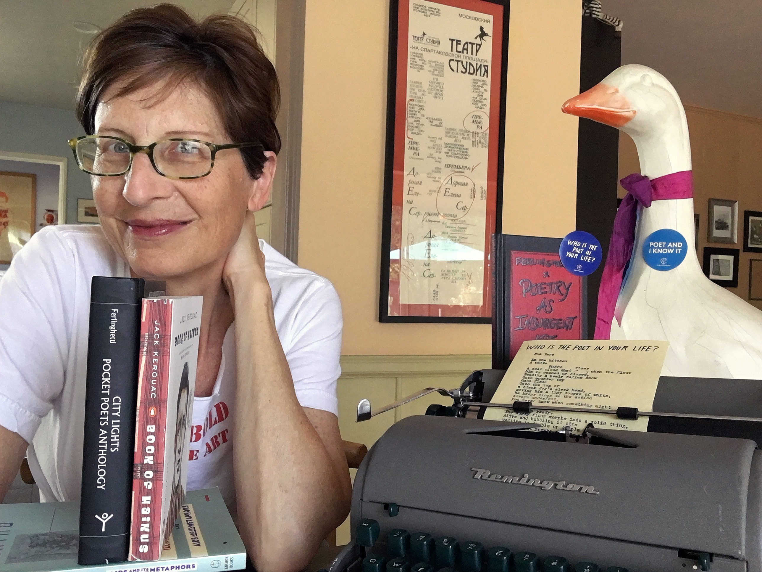 Meryl Friedman