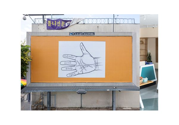 Billboard by Larry Johnson and BLKNEWS by Kahlil Joseph