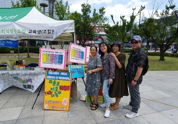 Korea National House Managers Cooperative