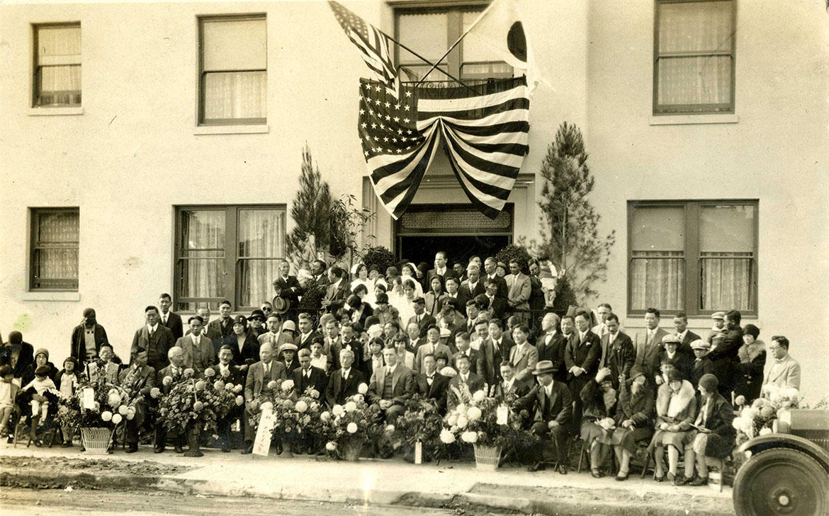 A photo of the Japanese Hospital, located at First and Fickett streets in Boyle Heights, in 1929.