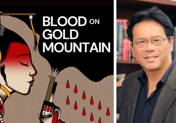 Blood on Gold Mountain Hao Huang composite