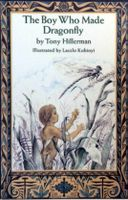 Hillerman electronic portal event features children's book
