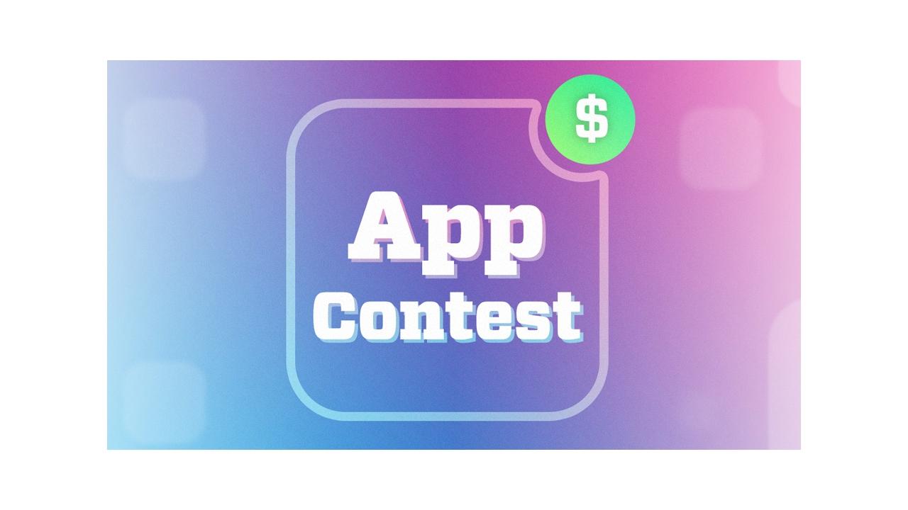 app-2018