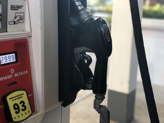 Gas Nozzle Pump