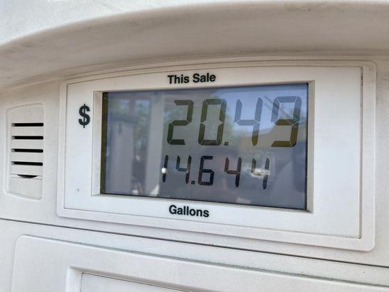 GAS PRICE 2020