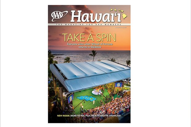 Hawaii Magazine Cover