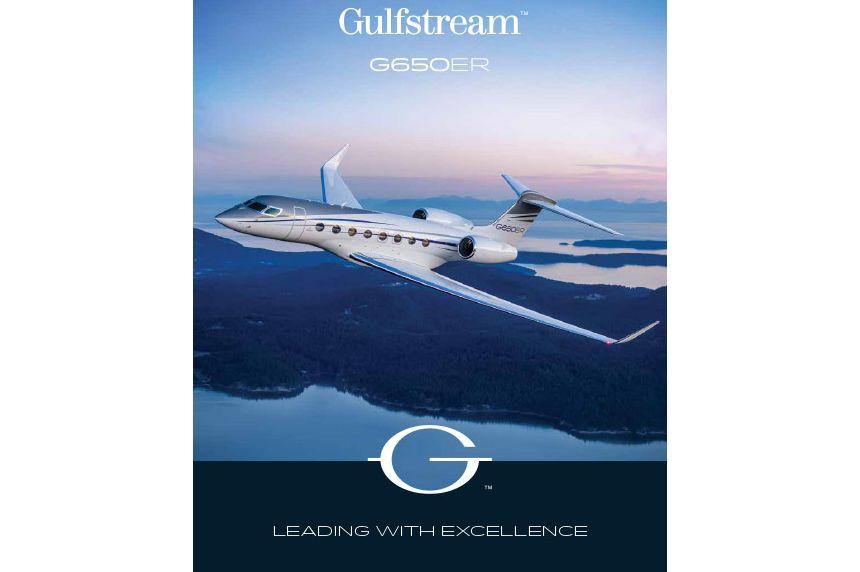 Спецификация G650™ и G650ER™