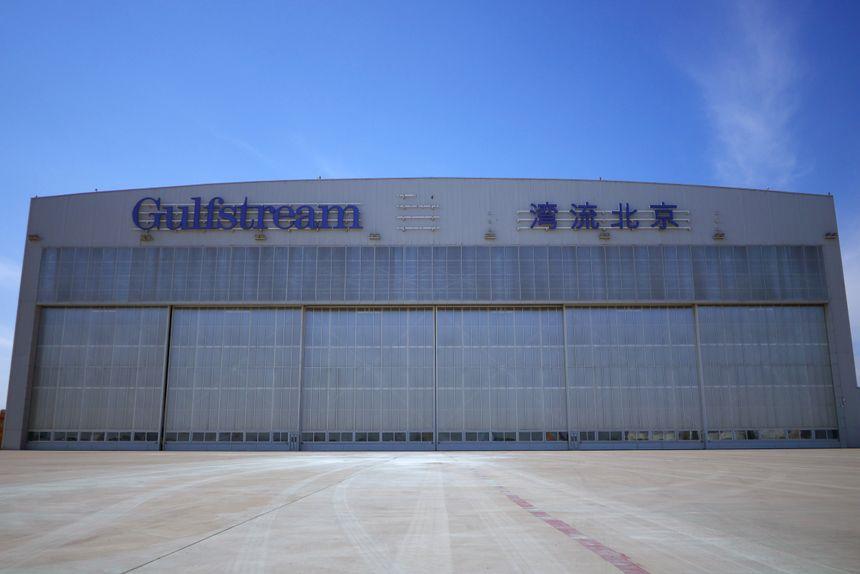 Gulfstream Beijing