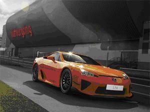LFA Nurburgring Package