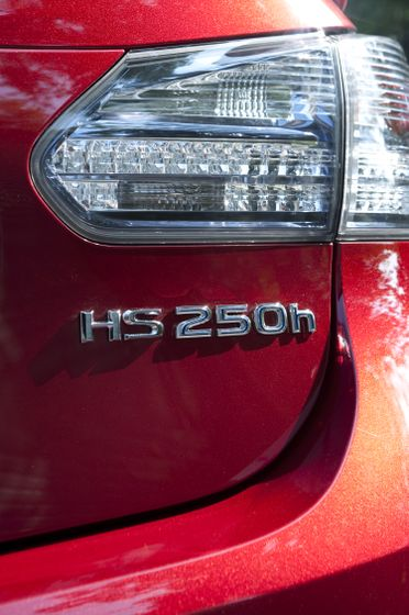 2010 Lexus HS 250h UP 51