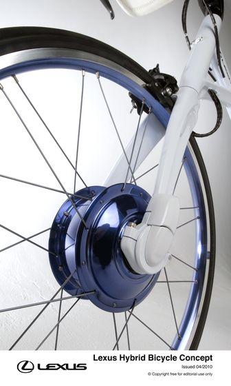 Lexus Hybrid Bicycle Concept 5