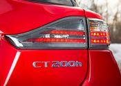 14-16 Lexus CT200h 17