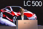 Lexus CIAS 2016 0888