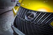 Lexus CIAS 2016 7156