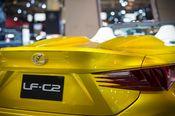Lexus CIAS 2016 7220