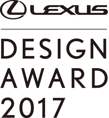 2017 Lexus Design Award