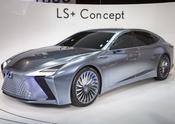 Lexus_LSConcept-2