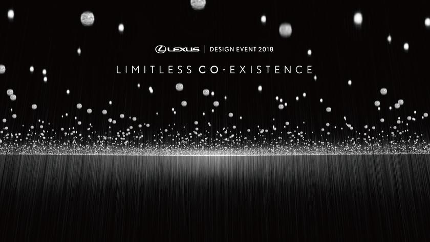 LEXUS LIMITLESS CO-EXISTENCE Key Visual