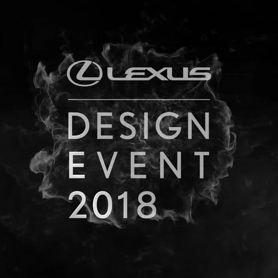 LEXUS LIMITLESS CO-EXISTENCE Teaser Video