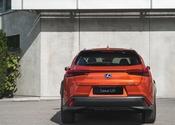Lexus UX_HV AWD Cadmium Orange5