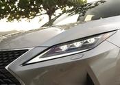 2020 Lexus RX450 H 3row Atomic Silver Noble Brown MC 15