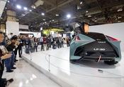 Lexus LF-30 Concept Reveal-8