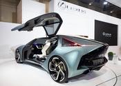 Lexus LF-30 Concept Reveal-11