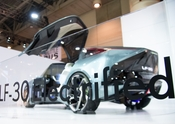 Lexus LF-30 Concept Reveal