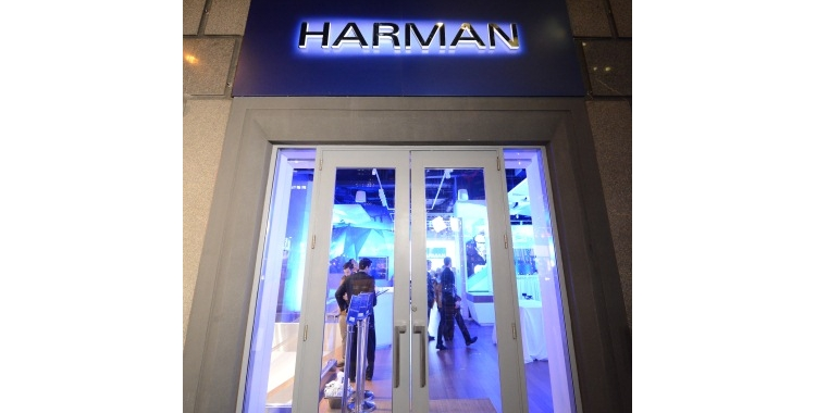 HARMAN Store NYC