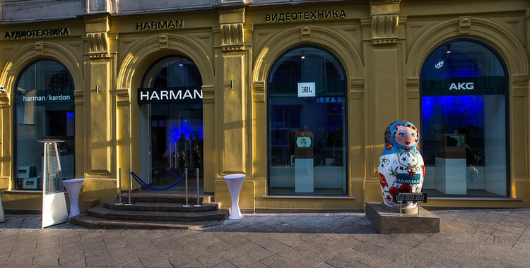 Moscow Flagship Store