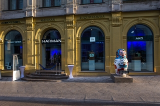 HARMAN Opens Flagship Store in Moscow