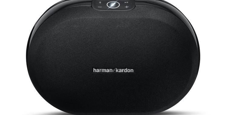 Harman Kardon Omni 20 Black (Front View)