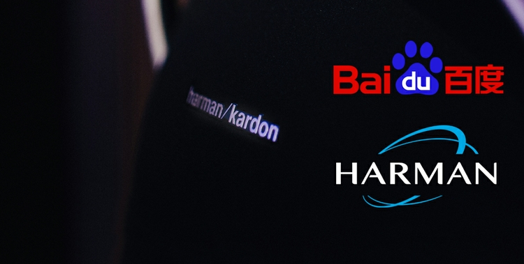 HARMAN and Baidu Form Global Partnership to Develop Speech-Enabled Smart Speakers