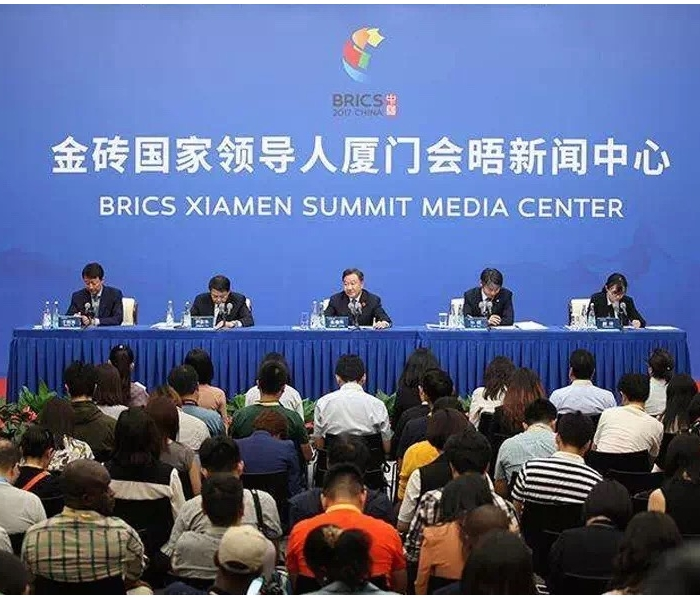 HARMAN's Advanced Sound Systems Energize the 2017 BRICS Summit