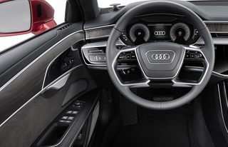 Bang & Olufsen 3D Advanced Sound System speaker grilles + acoustic lens ... Source:Audi