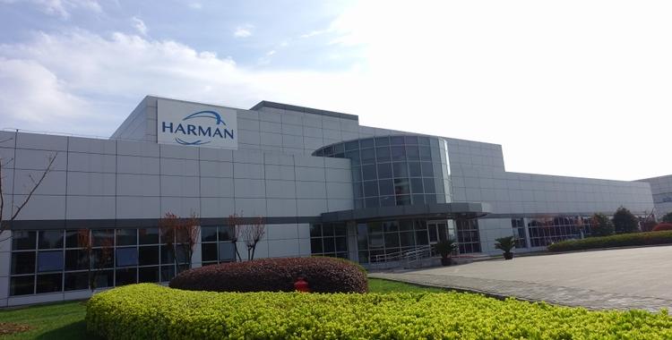 HARMAN Suzhou Plant 01