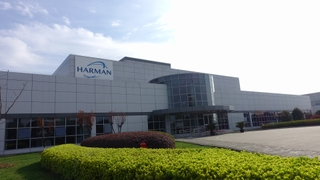 HARMAN Suzhou Phase II Facility Opens, Doubling Production Capacity