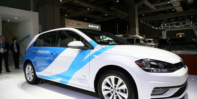 2019 Auto Shanghai