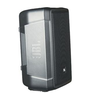 JBL Professional Announces New Entertainment IRX Series Portable PA Loudspeakers at the 2020 NAMM Show