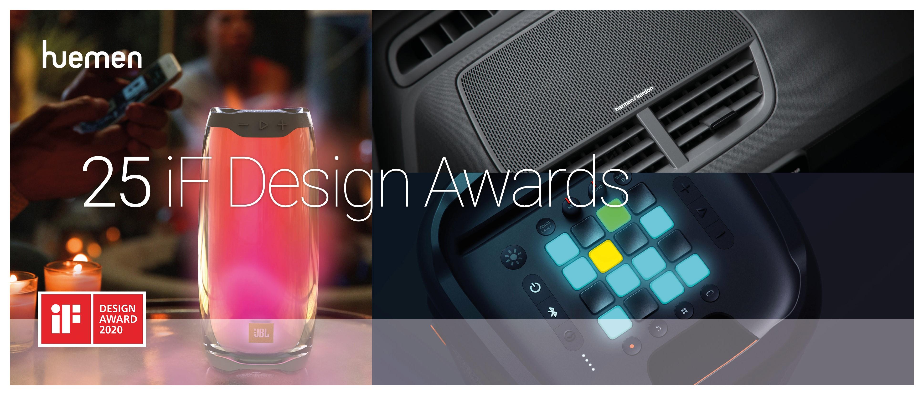 iF Design Awards 2020