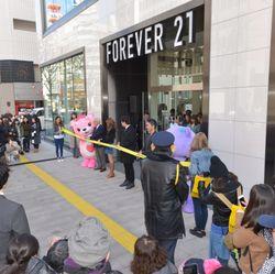 FOREVER 21 GRAND OPENING AT SAPPORO ZERO GATE  HOKKAIDO, JAPAN