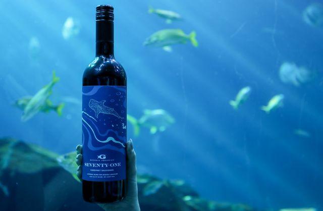 It's Wine O'Clock at Georgia Aquarium