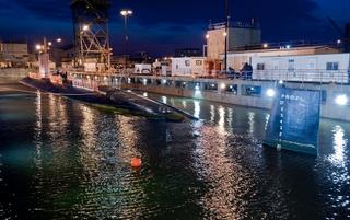 USS Albany (SSN 753)
