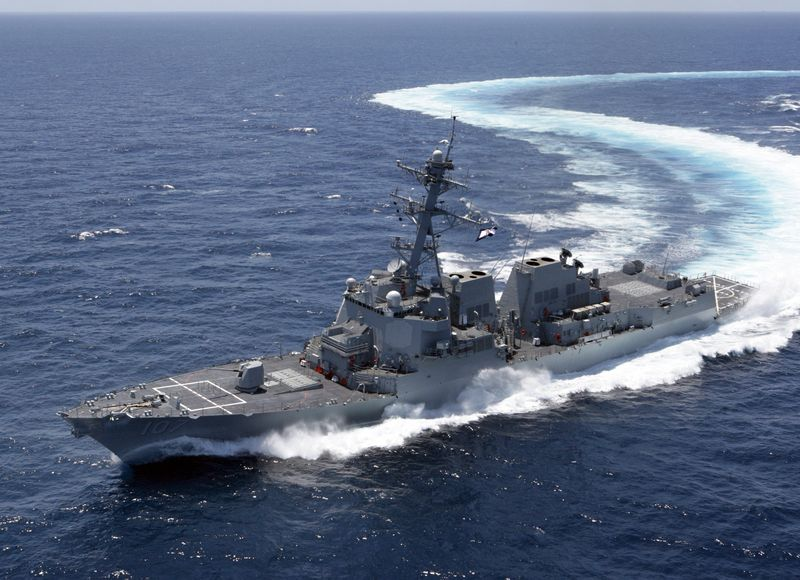 Gravely (DDG 107) Sea Trials