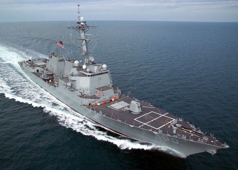 Northrop Grumman's Aegis guided missile destroyer Kidd (DDG 100)