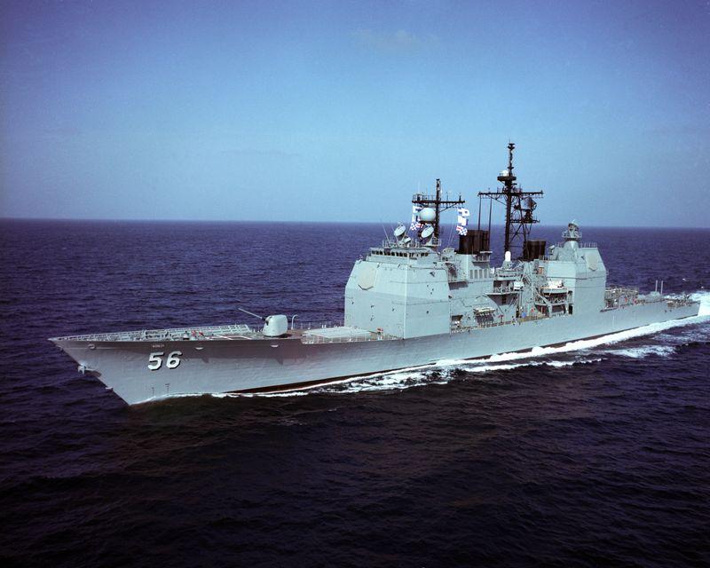 The Aegis guided missile cruiser USS San Jacinto (CG 56)