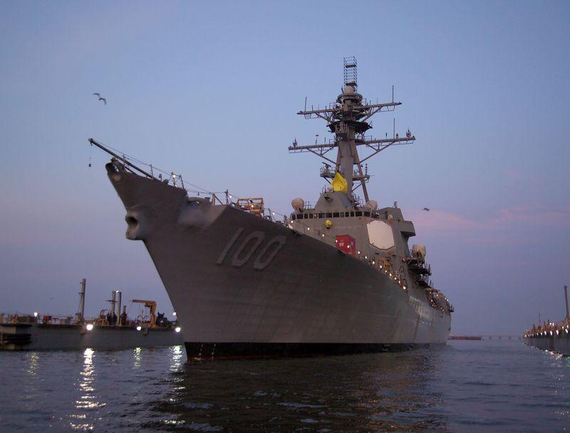 Kidd (DDG 100), Northrop Grumman's 24th Aegis guided missile destroyer